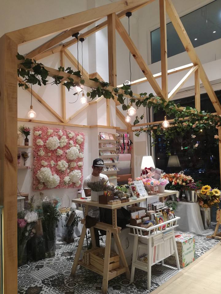 HAPP - 浪漫花室