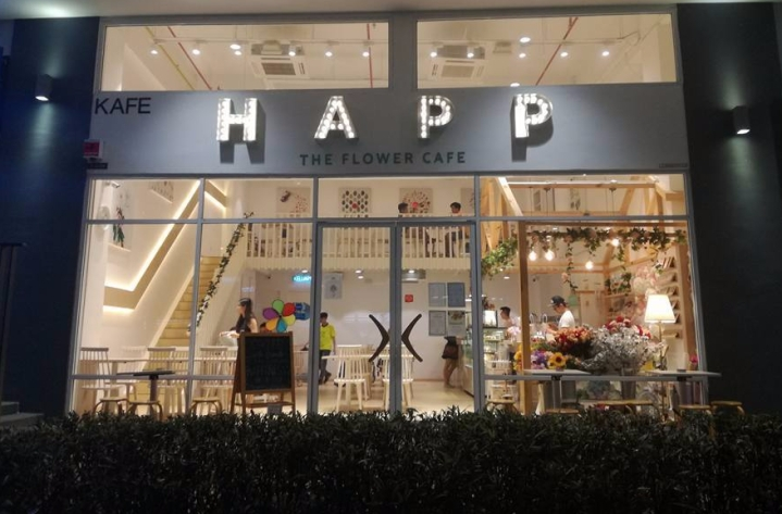 HAPP-浪漫花室